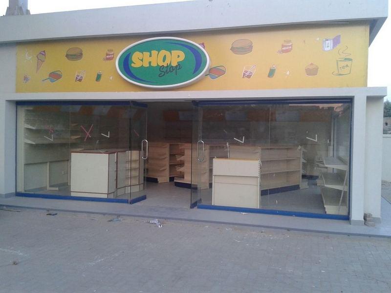 Supermarket Racks (PSO)